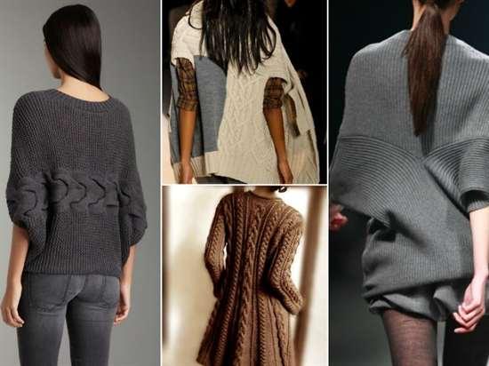 Модные Вязаные Кофты С Доставкой