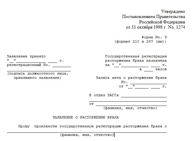 zayv1