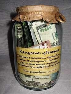 Пожелания к денежным подаркам
