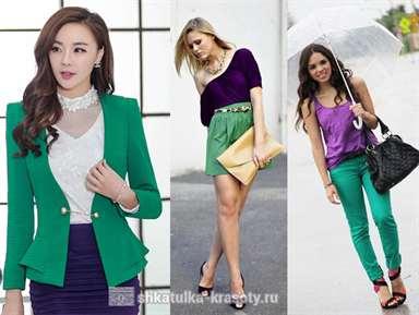 Сочетание фиолетового цвета с зеленым