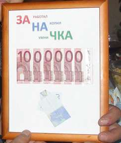 Прикольные подарки деньгами на юбилей
