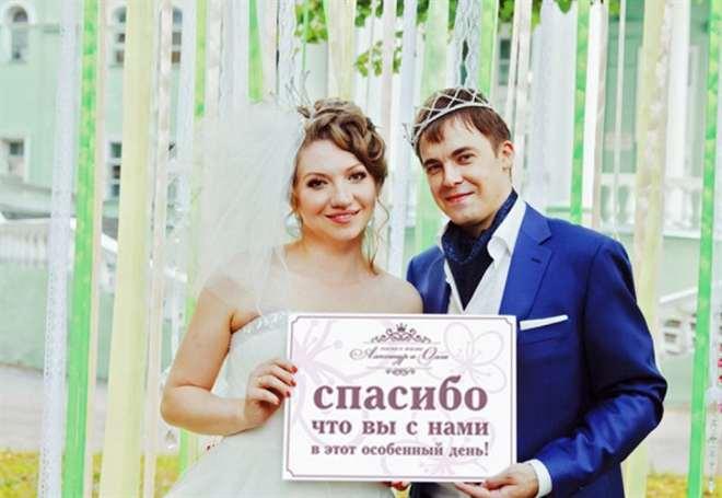 Стих от молодых гостям на свадьбе