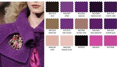Баклажановый цвет сочетается с какими цветами сочетается
