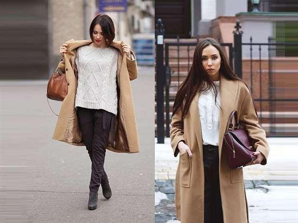 Сумка для длинного пальто