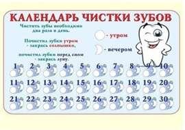 1392055688_kalendat