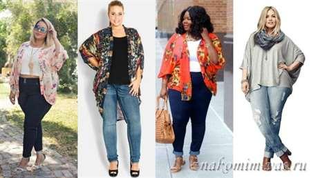 Что надеть с джинсами полной женщине